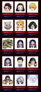公式の無料ダウンロードできる【番外編】主要キャラ・柱・鬼のお面のイラスト
